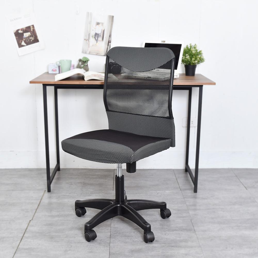 凱堡 凱特無扶手網背電腦椅辦公椅 product image 1