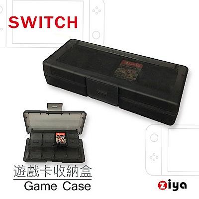 [ZIYA] NINTENDO 任天堂 SWITCH 專用遊戲卡收納盒 輕巧款