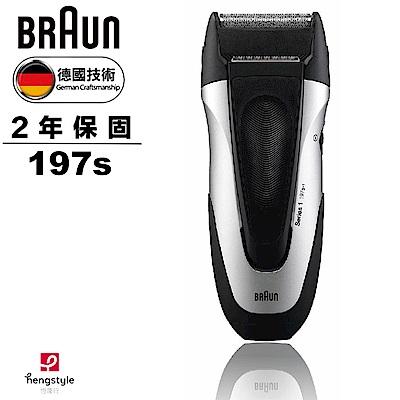 德國百靈-Series-1-精準系列電鬍刀197s-1-快速到貨