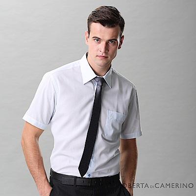 ROBERTA諾貝達 台灣製 進口素材 合身版 上班族必備 速乾舒適短袖襯衫 天藍