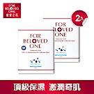 寵愛之名 三分子玻尿酸藍銅保濕生物纖維面膜 3片/盒(2入)