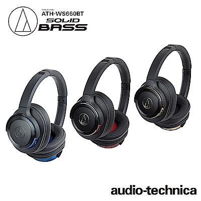 鐵三角 ATH-WS660BT SOLID BASS無線耳罩式重低音耳機