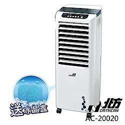 北方移動式冷卻器AC-20020