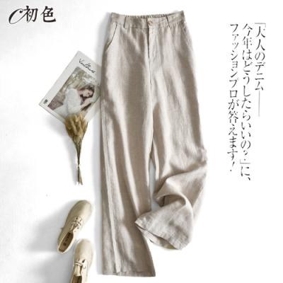 初色  簡約純色高腰寬褲-共3色-(M-2XL可選)