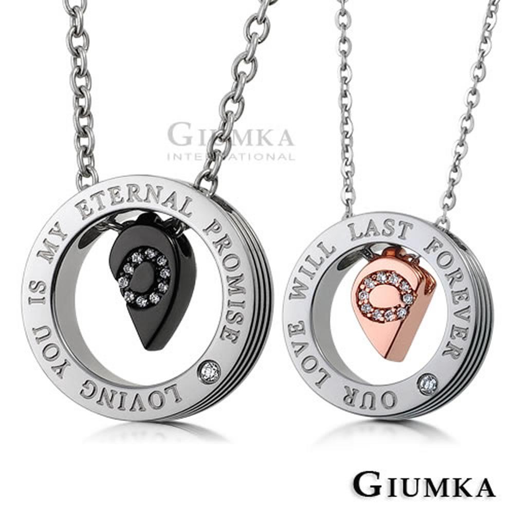 GIUMKA情侶對鍊 圈愛系列一對價格(六組任選)