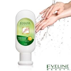 Eveline beauty茶樹乾洗手凝膠 3入