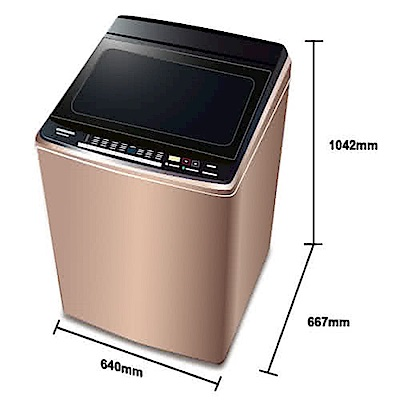 Panasonic國際牌 17KG 變頻直立式洗衣機 NA-V188EB-T 晶燦棕