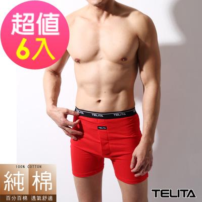 (超值6件組)男內褲 純棉素色針織平口褲/四角褲  紅色 TELITA