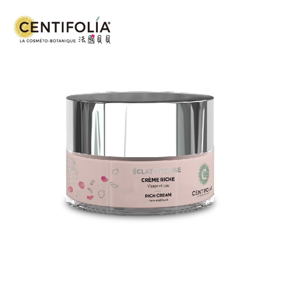 法國貝貝 Centifolia Bebe 美研系列-千葉玫瑰保濕霜50ml