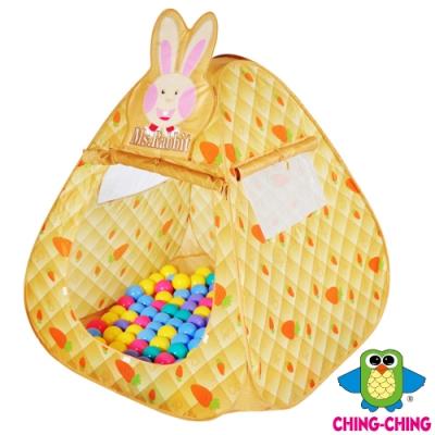 親親Ching Ching 兔兔造型三角球屋帳篷+100球(7cm)