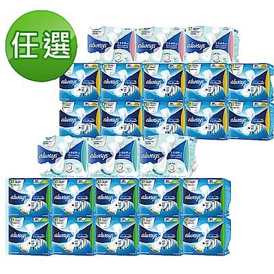 好自在INFINITY 純棉隔菌系列 液體衛生棉13入組(多尺寸可選)