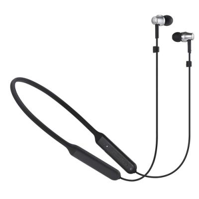鐵三角 ATH-CKR700BT 頸掛式藍牙無線入耳式耳機 支援語音助理