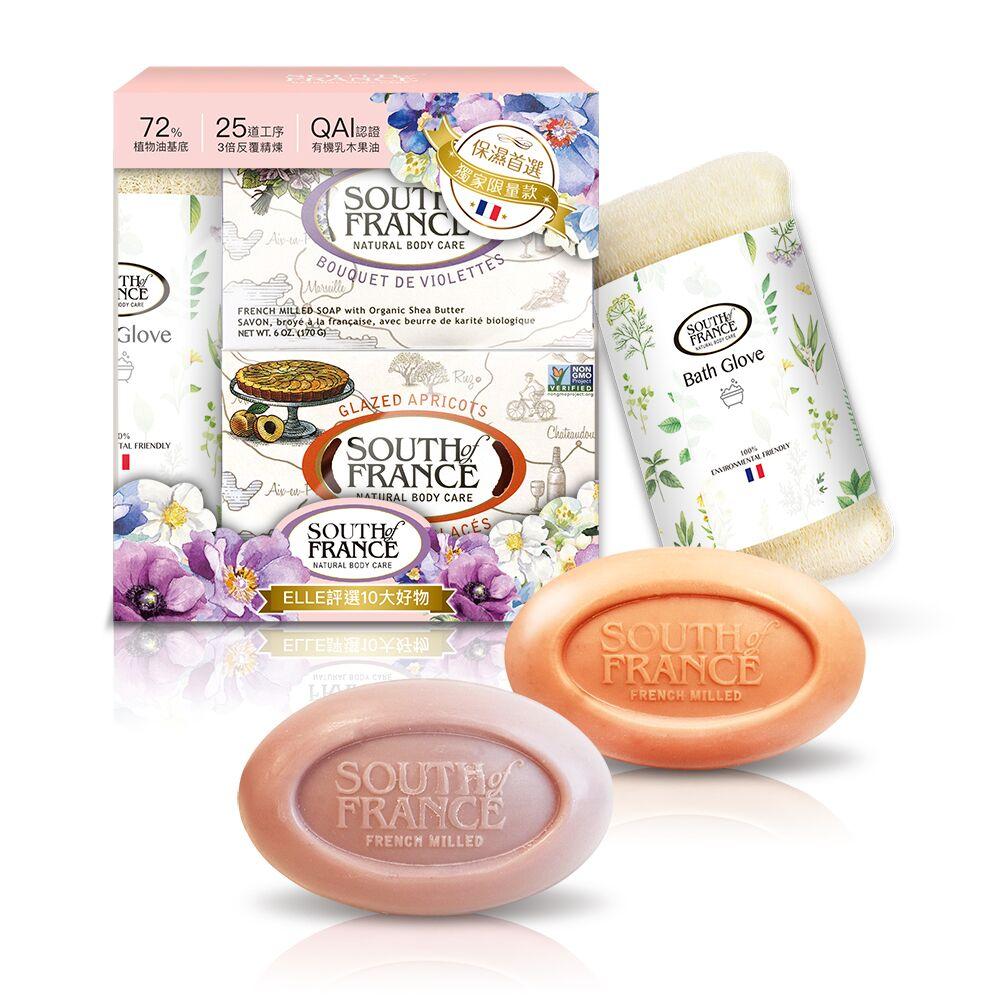SOF 南法馬賽皂 花團錦簇迎新禮盒170gx2+贈沐浴手套