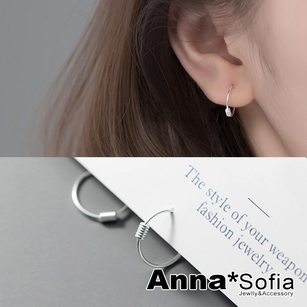 【3件5折】AnnaSofia 細線彈簧璇飾C圈 925純銀針耳針耳環(內直徑1cm-銀系)