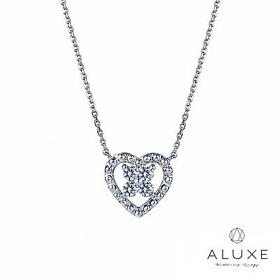 A-LUXE 亞立詩 The Heart 總重20分心形愛心美鑽項鍊