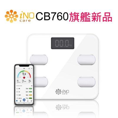 [iNO] 12合1藍牙智能體重計(CB760)