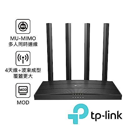 TP-Link Archer C80 AC1900 Gigabit 雙頻 WiFi無線網路分享器路由器