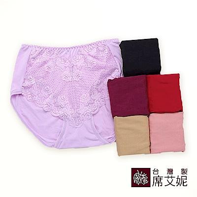 席艾妮SHIANEY 台灣製造(5件組)TACTEL纖維 高腰內褲 奢華立體蕾絲設計