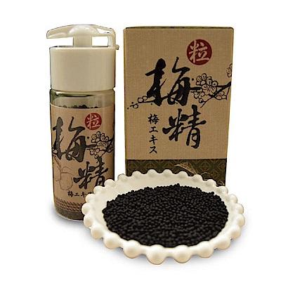 卡優力 梅精粒(25g/罐,共2罐)