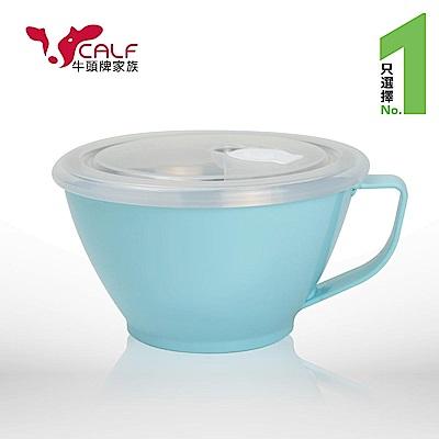 【牛頭牌】Calf小牛密封保鮮隔熱杯碗 粉藍色