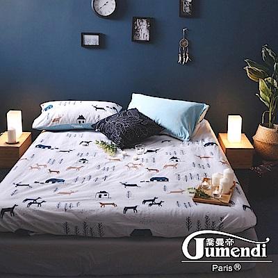 Jumendi喬曼帝 200織精梳純棉-加大床包三件組(麋鹿遇見你)