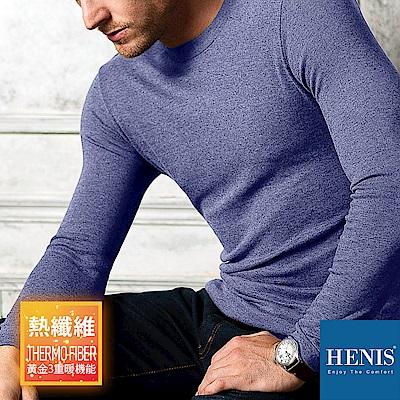 HENIS 熱纖維 黃金3機能 奇蹟發熱衣 (牛仔藍)