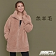 STL Bosong Metro Zip up 韓國 羔羊毛 運動休閒立領長版保暖外套 寶寶粉ClassPink product thumbnail 1