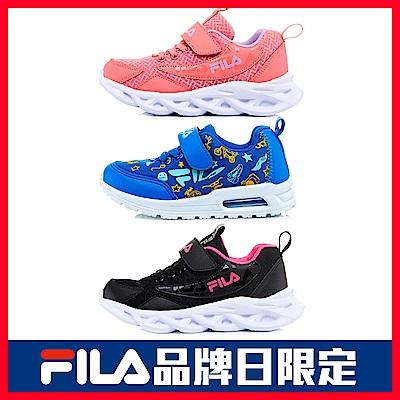 FILA KIDS 童鞋-墊慢跑鞋(任選)(18-23cm)