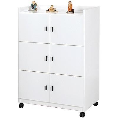 文創集 羅伊2.7尺塑鋼六門書櫃(六色)-81.5x47x119.5cm免組