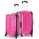 DF travel - 簡奢風華極光鏡面鋁框24+28吋2件組行李箱-共4色