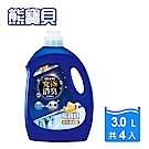 熊寶貝 柔軟護衣精 3.0L x 4入組/箱購_竹萃淨味