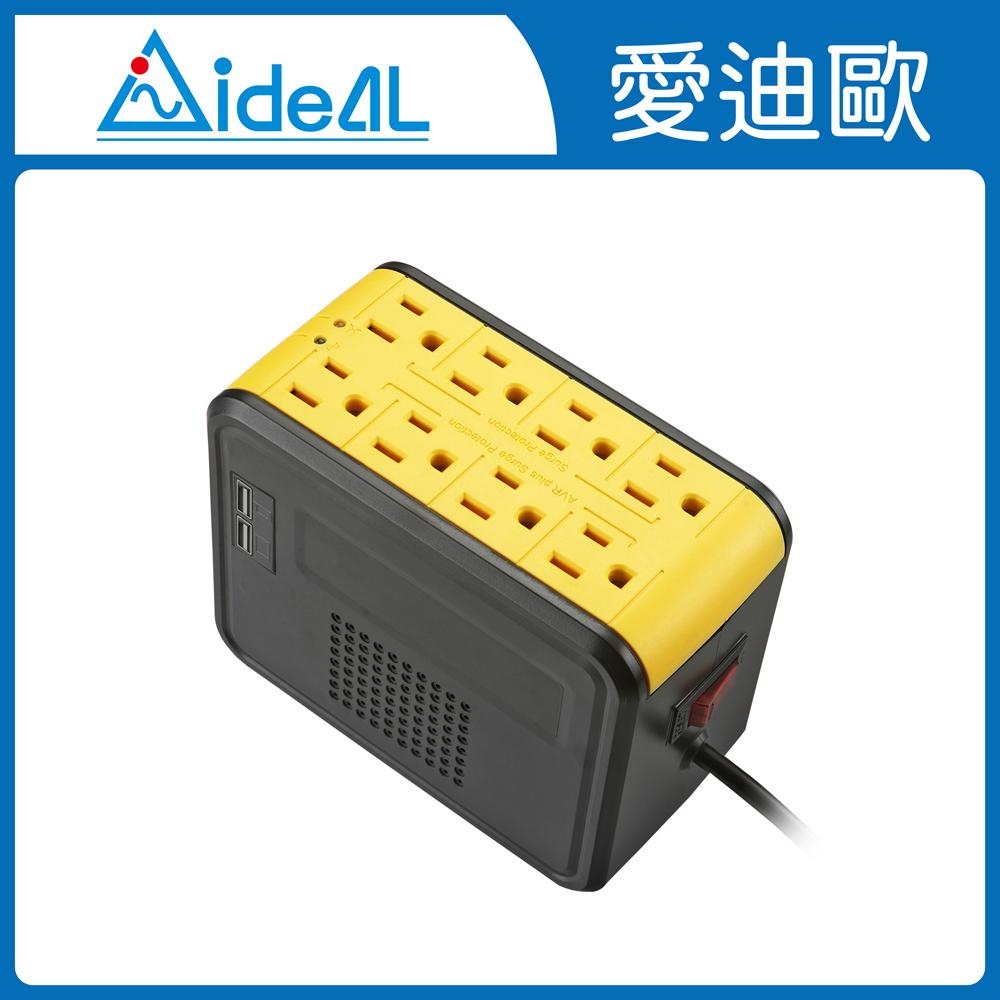 愛迪歐IDEAL 1000VA穩壓器 PSCU-1000(晶漾黃)