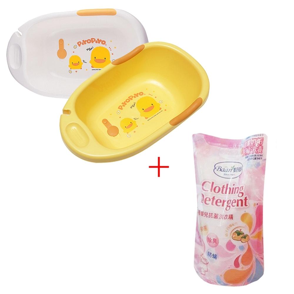 黃色小鴨雙色豪華型沐浴盆(白/黃)+貝恩嬰兒抗菌洗衣精補充包800ML(單包)