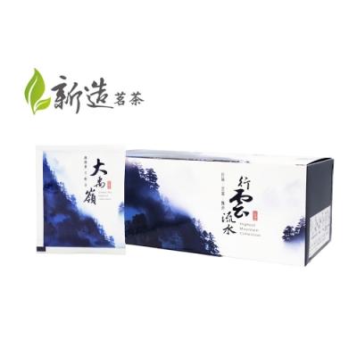 【新造茗茶】精選大禹嶺高冷極品袋茶包 (30入/盒)