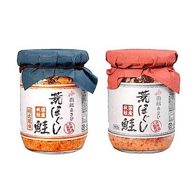 合食 荒鮭魚鬆(110g) 2口味任選