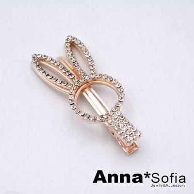 AnnaSofia 可愛鏤兔滿鑽 純手工小髮夾邊夾(淺金系)