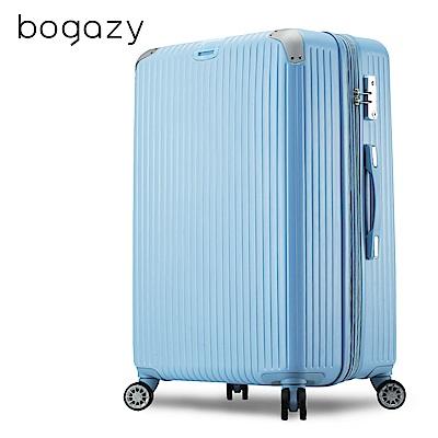 Bogazy 冰封行者Ⅱ 19吋平面式V型設計可加大行李箱(天空藍)