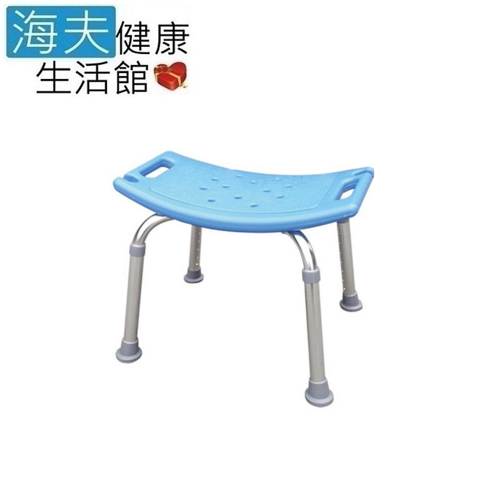 海夫 耀宏 YH122 八段可調式 鋁合金洗澡椅 (無靠背)