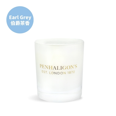 Penhaligon s 潘海利根 Earl Grey 伯爵茶香香氛蠟燭 140g