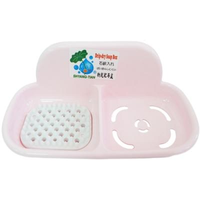 雙槽肥皂盒 3入