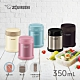 象印*0.35L*不鏽鋼真空燜燒杯350ml(SW-EAE35) product thumbnail 1