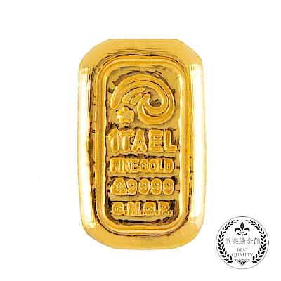 童樂繪金飾1台兩幸運星luckystar金條金重37.5公克