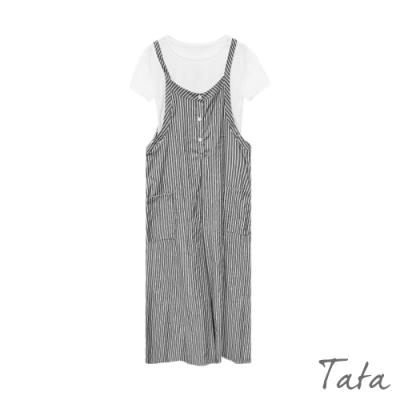 經典黑直紋兩件式吊帶套裝 TATA-F