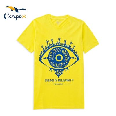 CorpoX 男款涼感圖T-神秘之眼-芥末黃