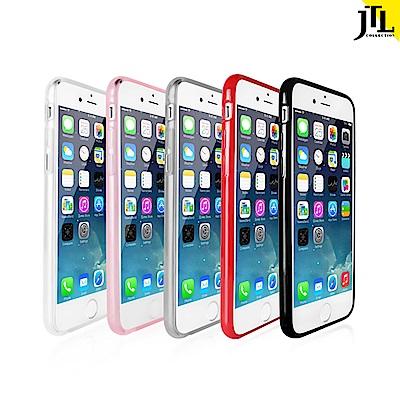 JTL iPhone 6S (4.7吋) 防震圈保護殼 - 透明