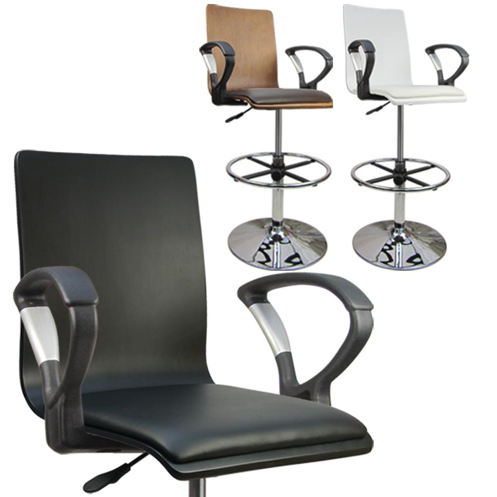 日式曲木扶手高腳吧皮革事務椅 電腦椅 吧台椅(三色)