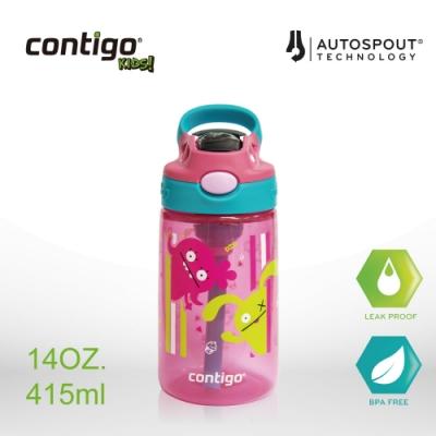 美國CONTIGO Gizmo醜娃娃大冒險吸管瓶14oz/414cc (莫西和歐哥)
