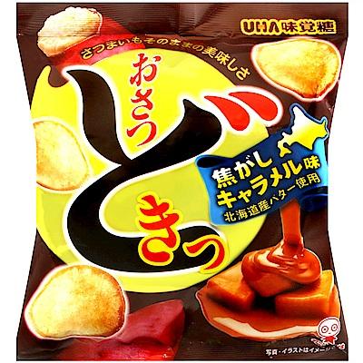 UHA味覺糖 味覺黃薯片-焦糖風味(60g)