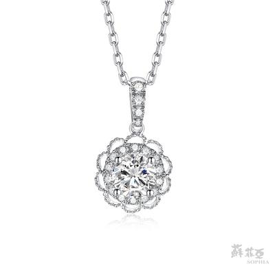 SOPHIA 蘇菲亞珠寶 - SUN WITH LOVE GIA 30分 D_SI1 18K白K金 鑽石項墜