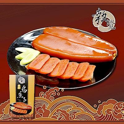 執覺F 黃金烏魚子(4兩/盒)
